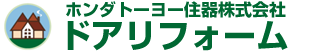 お問合わせ‐ 名古屋市・大府市ドアリフォーム.COM